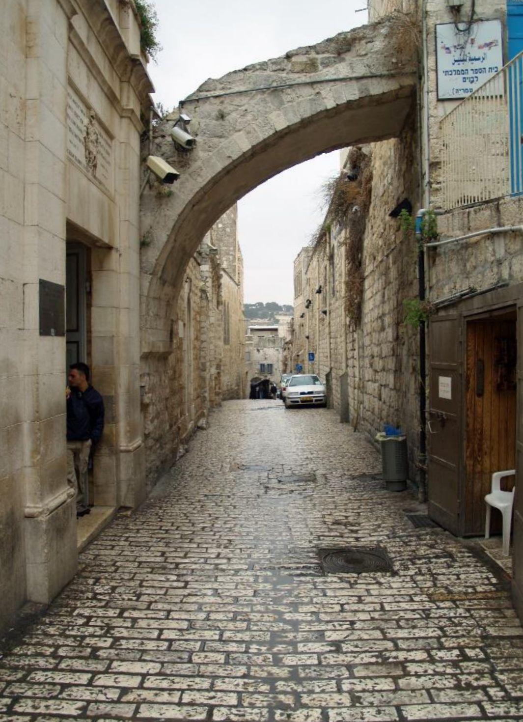 Arche commémorant la victoire d'Adrien sur la deuxième rébellion juive en 132