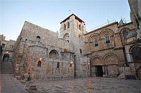 L'église du Saint-Sépulcre