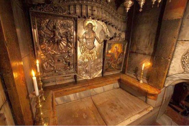 Chambre du Sépulcre.
